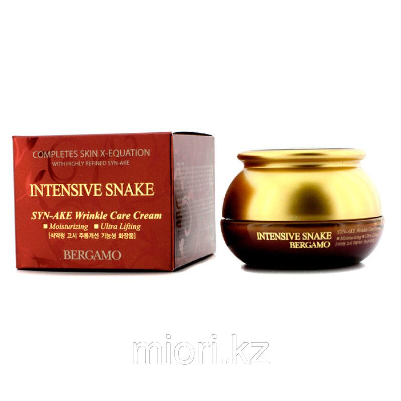 Омолаживающий крем со змеиным ядом BERGAMO Intensive Snake Wrinkle Care Cream,50мл