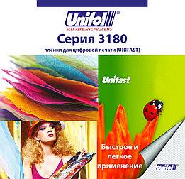 Пленки для цифровой печати Unifol 3180 (Unifast)