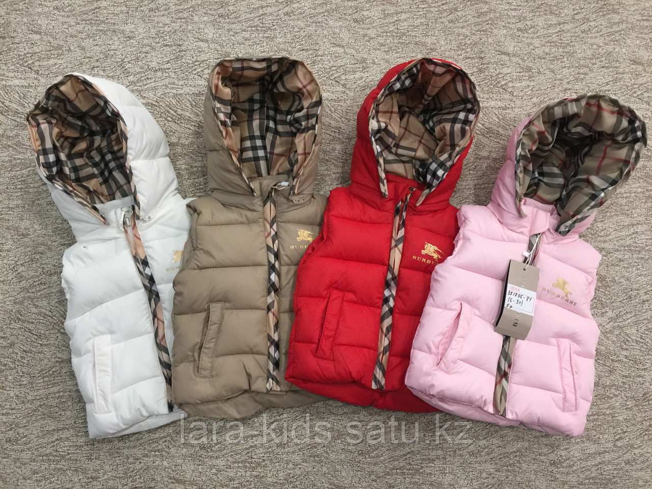 Безрукавка Burberry - lara-kids.com в Алматы