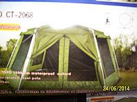 Шатёр палатка
