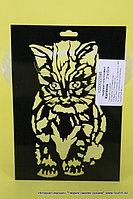 Трафарет котенок для рукоделия и творчества (размер 21*15см.)