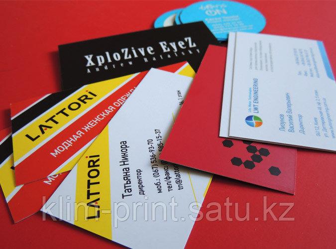 Визитки визитки в Алматы печать визиток в Алматы изготовление визиток в Алматы