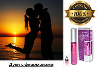 Духи с феромонами SexyLife, № 35  Bali Dream