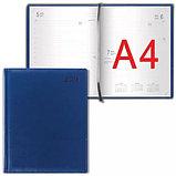 Ежедневник А4 датированный,не датированный, фото 2