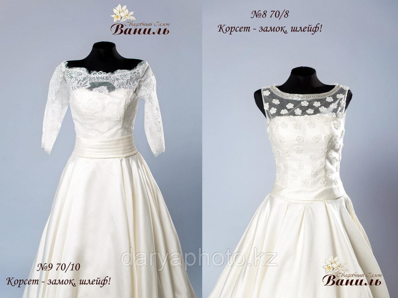 Свадебное платье - атласный шлейф