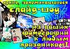 Качественный видео-монтаж с Вашим участием в Павлодаре