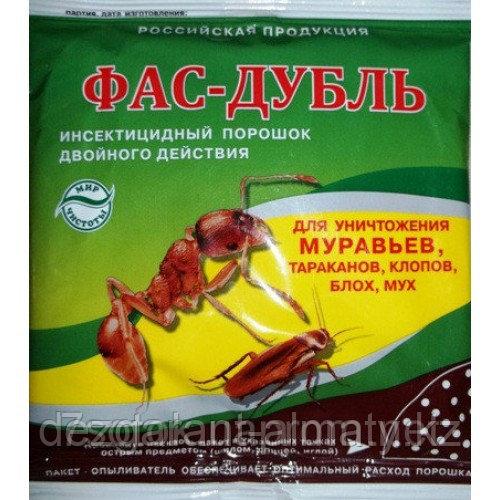 Фас-дубль (пакет 125 г.). Средство от муравьев и насекомых