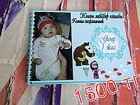 Детские книги пожеланий для девочек