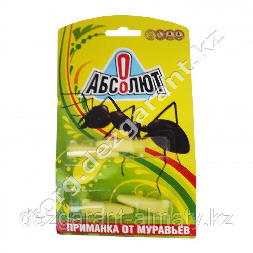 Абсолют приманка (порошок) (4 пробирки). Средство от муравьев