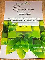 Грамоты и сертификаты от 150 тг  в Алматы, фото 1