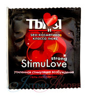 Гель-любрикант StimuLove light 4грамм