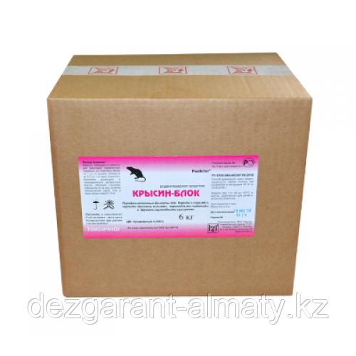 Крысин-блок классический (парафин. брикеты коробка 6 кг). Средство от крыс и мышей