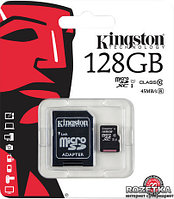Карта памяти MicroSD 128GB Class 10 Kingston SDC10G2/128GB 45 MB/s,300x