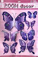 """Набор наклеек """"Бабочки"""" 3D, фиолетовые, 7шт., фото 1"""
