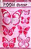 "Набор наклеек ""Бабочки"" 3D, розовые, 7шт."