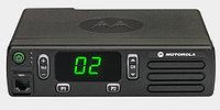 Радиостанция Motorola DM1400 136-174МГц, 45Вт, 16кан. (аналоговая)