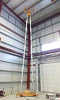 Подъемник телескопический двухместный высота подъемника 12м GTWY 12-200 AC, фото 1
