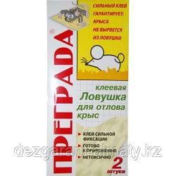Преграда от крыс (упаковка 2 шт.). Клеевая ловушка для отлова крыс