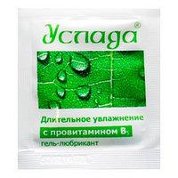 Смазывающий увлажняющий гель с провитамином В5 Услада 4грамма