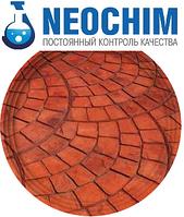 Пигмент красный для бетона R130H  в Алматы, отправка по РК