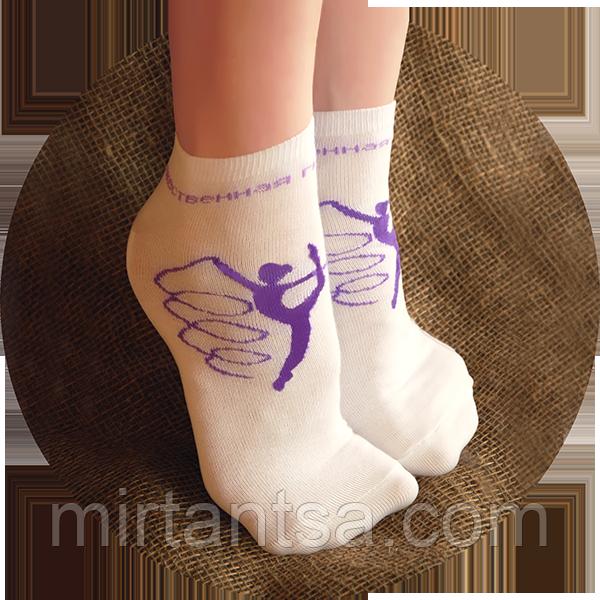 Носочки спортивные для танцев и гимнастики