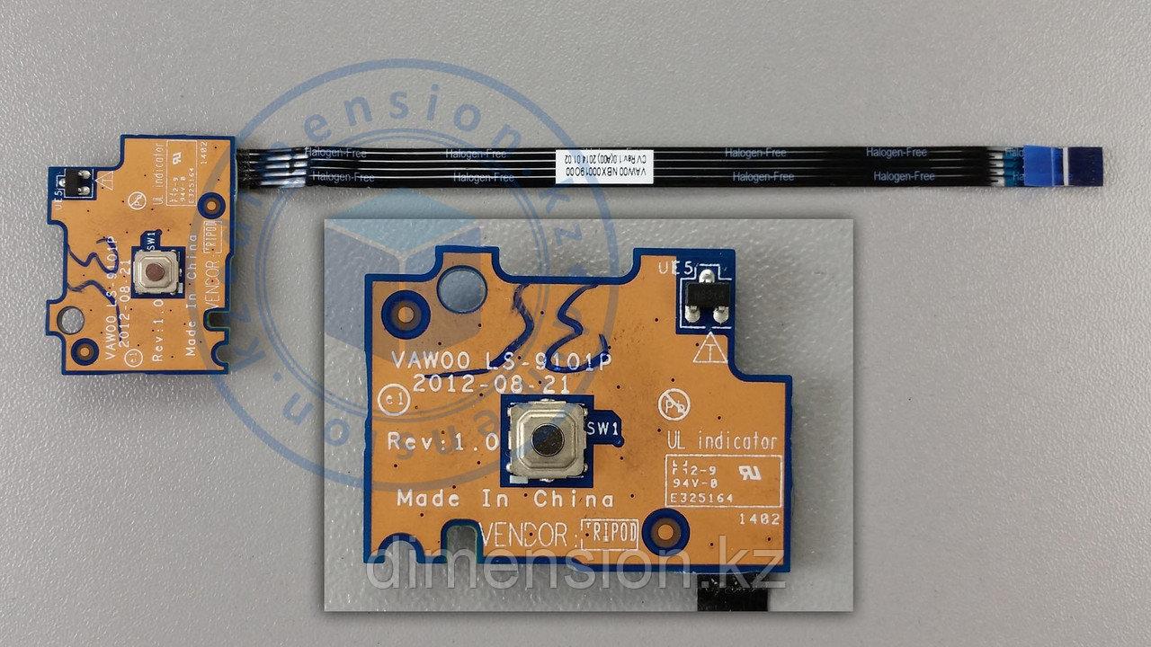 Кнопка включения VAWOO LS-9101P Rev. 1.0 DELL Inspiron 3521