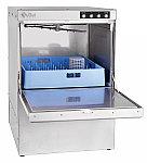 Фронтальная посудомоечная машина МПК-500Ф , фото 3
