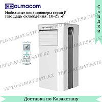 Мобильный кондиционер Almacom AM-07F