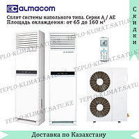 Напольный колонный кондиционер Almacom ACP-24A