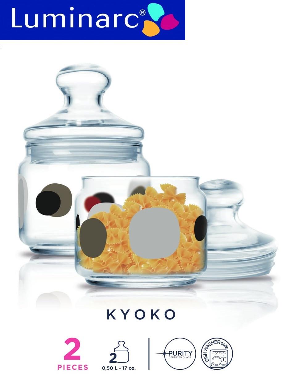 Набор банок Luminarc Kyoko White 0,5 л (2 шт)