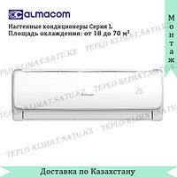 Кондиционер Almacom ACH-12L