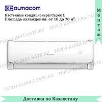 Кондиционер Almacom ACH-24L