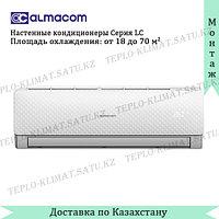 Кондиционер Almacom ACH-09LС