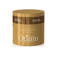 Крем-маска для вьющихся волос Estel Otium Twist 300 мл.
