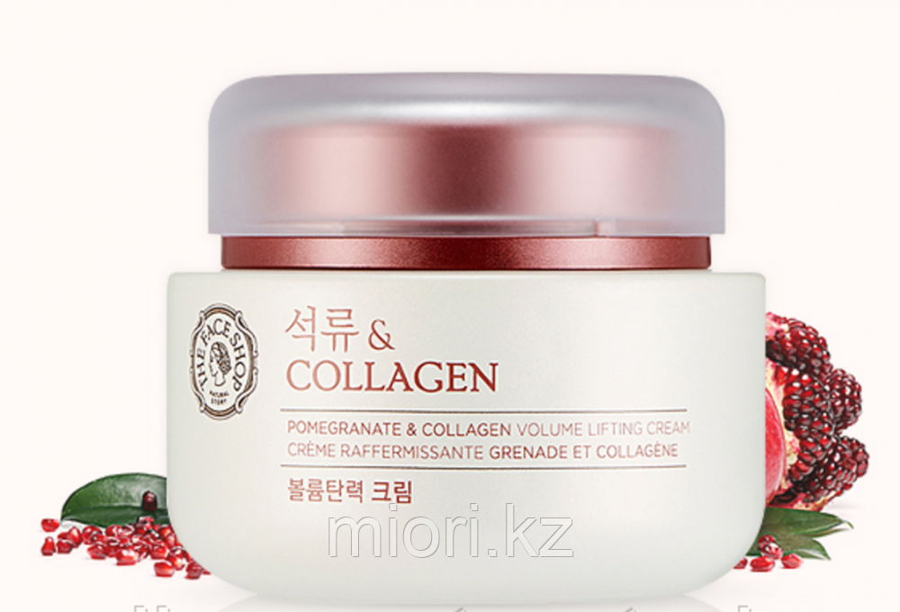 Лифтинг крем с экстрактом граната и коллагеном The Face Shop Pomegranate and Collagen Volume Lifting Cream