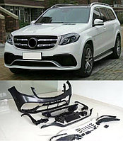 Обвес AMG GLS63 на Mercedes Benz GLS X166 (Дубликат)