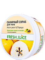 Сахарный скраб Asian pear & Papaya