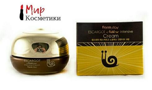 Крем для лица Escargot Noblesse Intensive Cream Farmstay