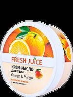 Крем-масло для тела Orange & Mango