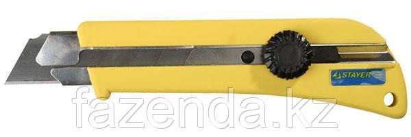 Нож  с выдвижным сегментированным лезвием, 25мм