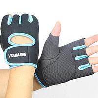Спортивные перчатки-митёнки