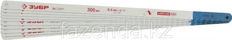 Полотно по металлу, биметаллическое, 18TPI, шаг 1,4 мм, длина 300мм