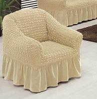 Натяжные чехлы на кресла. Бежевый