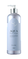 D+CLINIC Aqua Facial Foam
