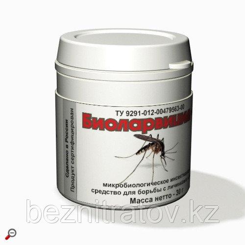 """Уничтожитель личинок комаров """"Биоларвицид-30"""""""
