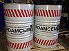 Пенообразователь для пенобетона  Foamcem протеиновый-   органический производство Италия