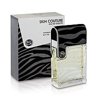 Skin Couture Men Armaf для мужчин