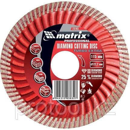 Диск алмазный отрезной Turbo Extra, 180 х 22,2 мм, сухая резка// MATRIX Professional, фото 2