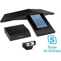 Компания Polycom внедрила привычный пользовательский интерфейс  Skype for Business в решения семейства Polycom Group Series
