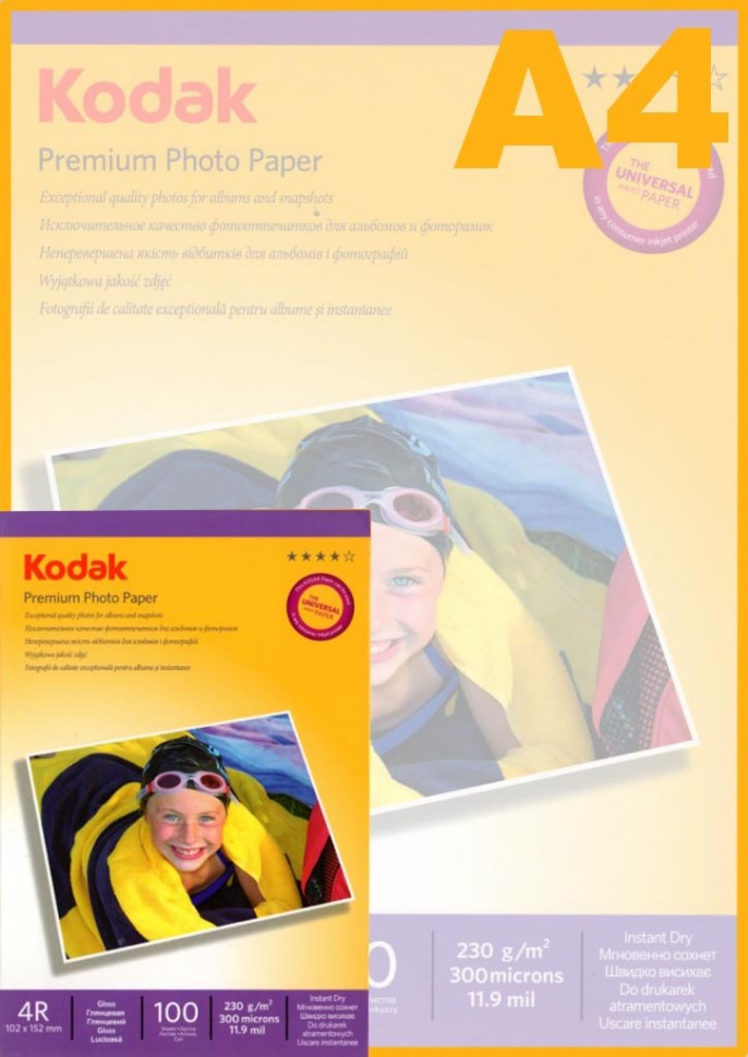 Фотобумага KODAK Premium Photo 10x15/100 листов/230г/м
